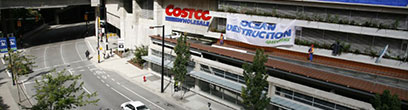 Greenpeace confronte Costco